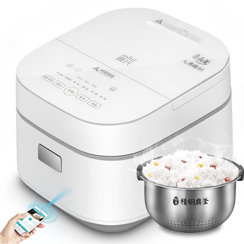 все цены на Midea Original Intelligent Pressure IH Rice Cooker White 3L Capacity MB-WFS3099XM онлайн