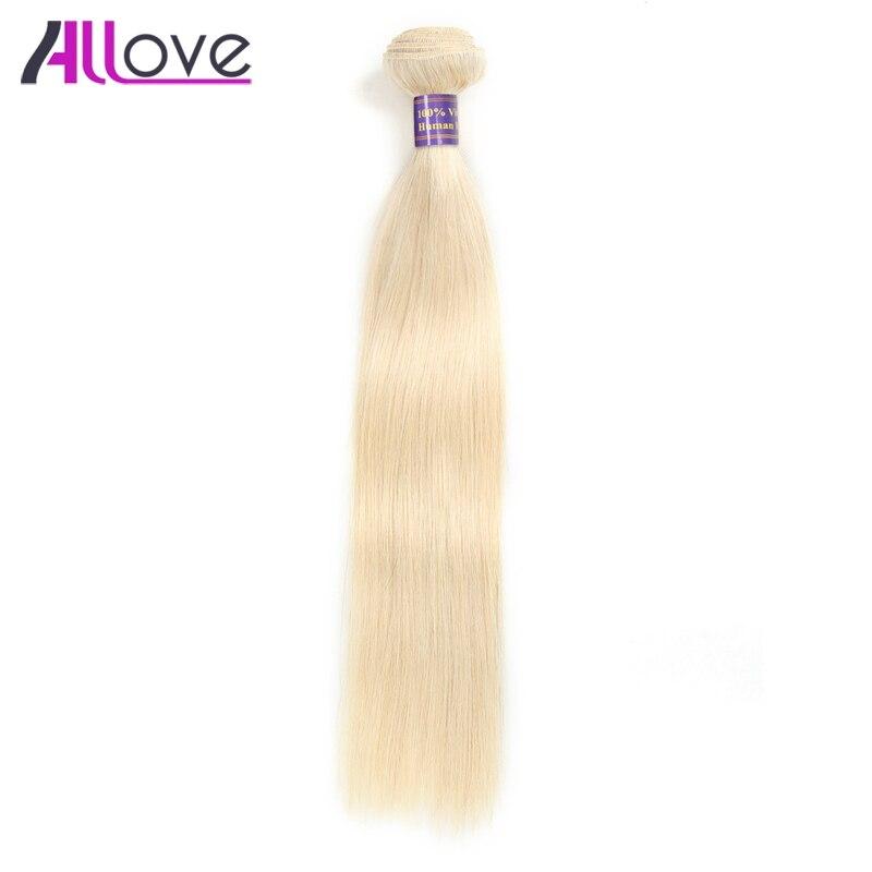 Allove прямые Человеческие волосы Связки индийский 613 Remy Человеческие волосы русый могут купить 3 или 4 Связки прямые волосы ткань бесплатная д... ...