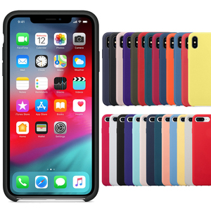 Official Silicone Phone Case F