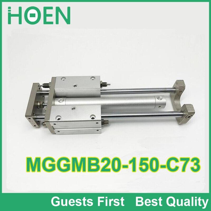 MGGMB20-150-C73 air cylinder pneumatic cylinder air tools MGG series mggmb20 150 c73 smc air cylinder pneumatic cylinder air tools mgg series