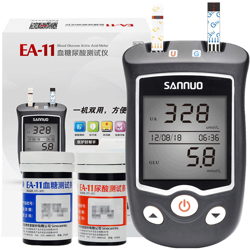 Sinocare EA-11 Uric Acid Glucose Testing Meter Kit with 50 Glucose Test strips 25 Uric acid strips houlsehold Diabetes DeviceSinocare EA-11 Uric Acid Glucose Testing Meter Kit with 50 Glucose Test strips 25 Uric acid strips houlsehold Diabetes Device
