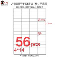 50 Sheets A4 Label Shipping Mailing Address Printing Stickers 53x21 Mm 4X14 Pcs