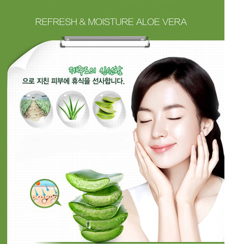 120ML Natural Aloe Vera Face  3