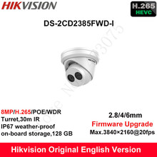 Hikvision Original English Security Camera DS-2CD2385FWD-I 8MP H.265+Mini Turret CCTV Camera WDR IP Camera POE on-board Storage