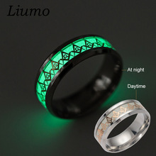 Liumo 2017 New Glow In The Dark 8mm Masonic Silver Gold Color Stainless Steel Men Ring Freemason Male Rings lr030