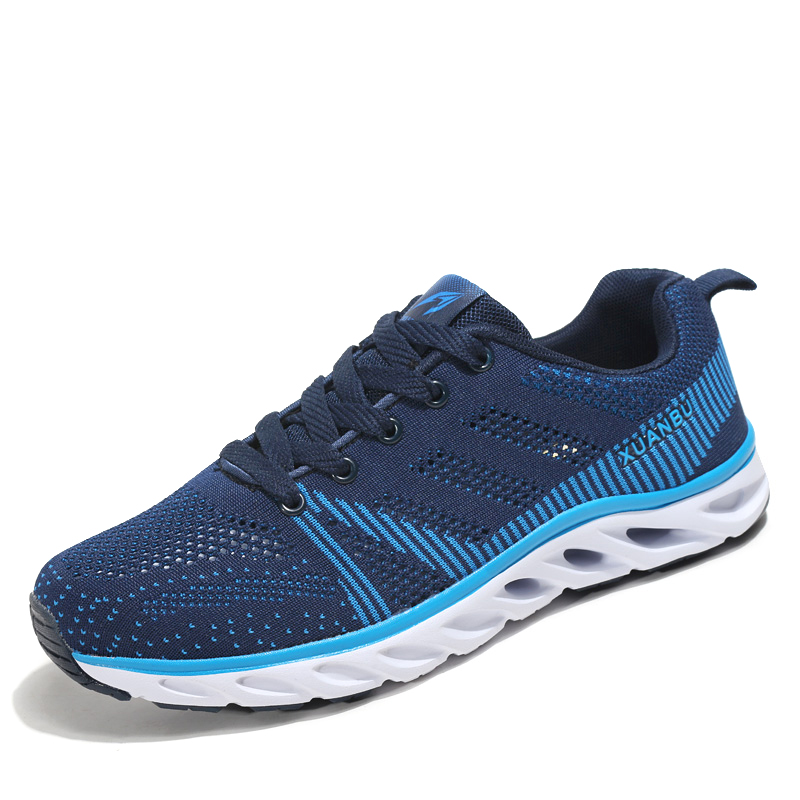 SENTA Men Running Shoes Breathable Outdoor Sportshoes Male Sport Sneakers Light Jogging Shoes For Adult Athletic Sneakers