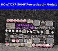 PICO BOX X7 ATX 500 компьютер 500 Вт высокой мощности DC 24pin ATX PSU мини источника питания Двойной вход 16 24 В широкий диапазон напряжения