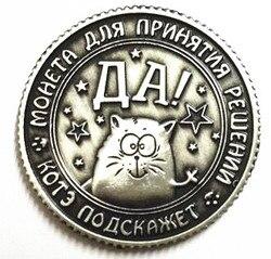 Древнее серебро русские древние монеты памятные монеты для спорта, баскетбола, памятные монеты футбола