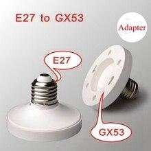 E27 к gx53 База винт светодиодные лампы держатель адаптер оправа конвертер