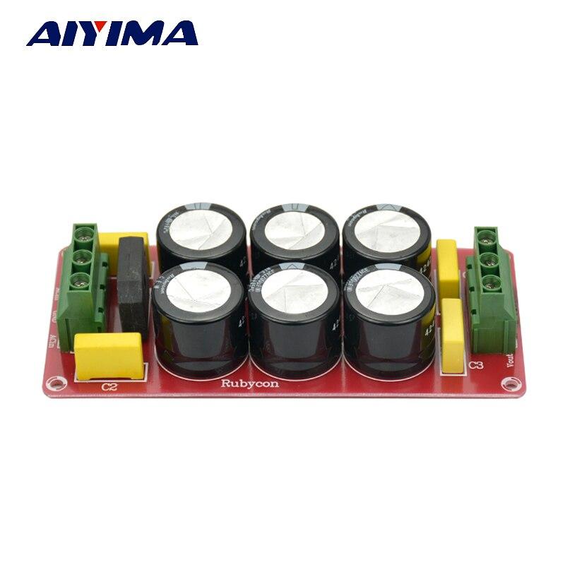 Двойной Мощность выпрямителя фильтра лихорадка конденсатор фильтр положительные и отрицательные Мощность Усилители домашние доска Аудио ...