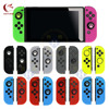 HOTHINK Green Rose neon yellow Soft cover with Thumbstick for Nintendo Switch JOY CON Silicone Protective Case nintend JOY-CON