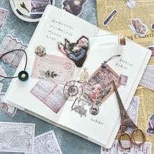 50 Pcs/lot Cute Medieval series Stickers Kawaii Planner Diary Scrapbooking Sticker Stationery School Supplies