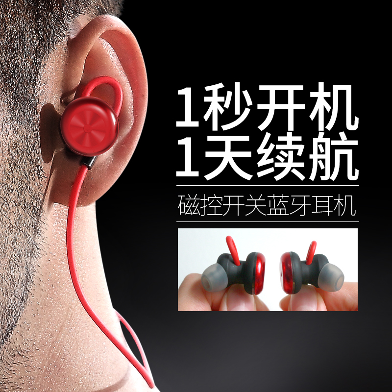 lanyasir M2 IPX4-rated sweatproof stereo bluetooth 4.1 headphones wireless sports earphones aptx headset with MIC letike bluetooth headphones wireless sports earphones sweatproof headset magnetic aptx hifi 3d stereo with mic for iphone xiaomi