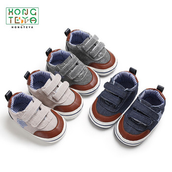 first walker baby shoes