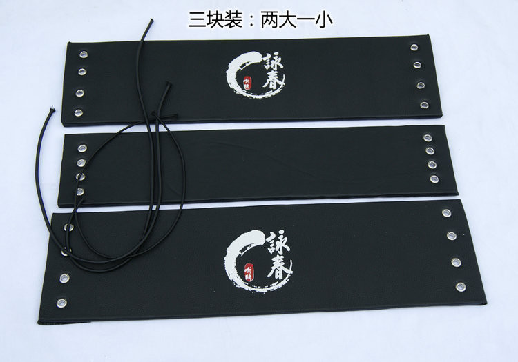 3pcs/ set Wing Chun Wooden Dummy Punching Pads / Cover Jacket head protect martial arts Ip Man ,Mook Yun Jong protective tool  недорого