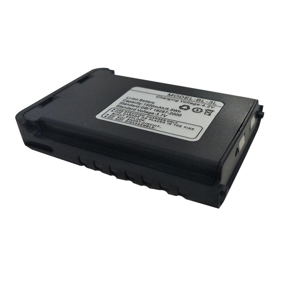 Original BaoFeng UV-3R Plus Battery 1500mAh LI-ON For Baofeng UV3R Plus Walkie Talkie