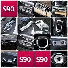 2017 2018 models for Volvo S90 modified special trim control air outlet protective decorative car door