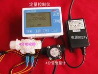 Fluxo de Controle Quantitativo Instrumento 4 Fracionário Máquina de Enchimento Quantitativo do Medidor de Água Medidor de Fluxo Automático