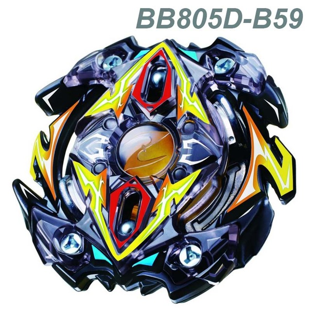 BB805D B59 no box