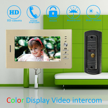 (1 Set) 7 inch Monitor Home Improvement Video Door Phone Home Security Digital Doorbell Door Access Control Intercom