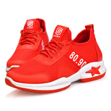 New 8090 Five-star Bottom Sneakers Ladies Casual Shoes Fashion Breathable Running Shoes Lace-up Shoes Tenis Feminino Shoes Woman 2019 summer new fashion running shoes flying woven socks women sneakers soft breathable lace up shoes ladies white shoes woman