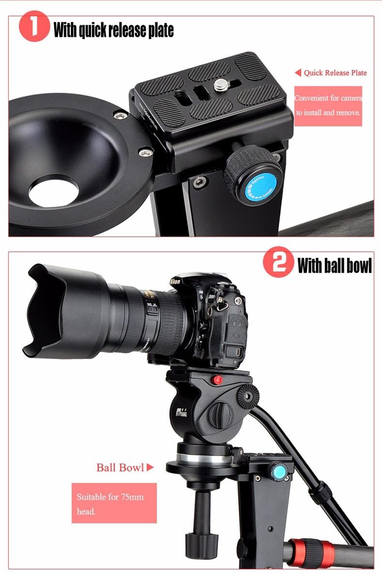 DIGIPOD CJIB-20C DSLR Photography Camera Carbon Fiber Jib 7