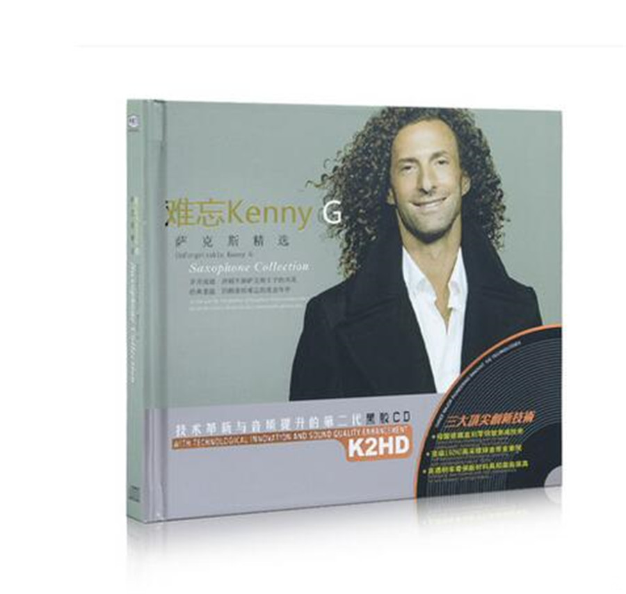 Free Shipping: Light Music KennyG Kelly Kinsucks Classic Songs Car 2CD Seal