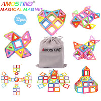 Amosting 32pcs Magnetic Building Blocks Model Building Toys Brick 3D DIY Magnetic Blocks For Kids