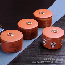Purple sand tea pot ceramic large size Puer sealed cans waking tea storage items red green tea cans movable gifts