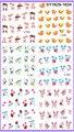 6 шт/лот  блестящие переводные картинки (наклейки) для ногтей Пасхальный кролик SY1629-1634
