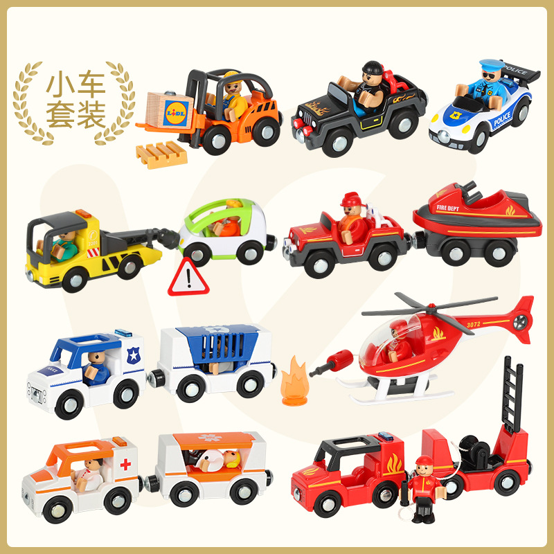 Free Shipping Sound And Light Of Magnetic Electric Train Car Ambulance Fire Truck Compatible Brio Wood Track Children's Toys