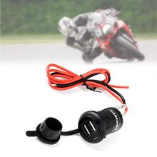 Waterproof Motorcycle Car Cigarette Lighter Socket Power Plug + Dual USB Charger Suitable for GPS, mobile phone, camera, mp3