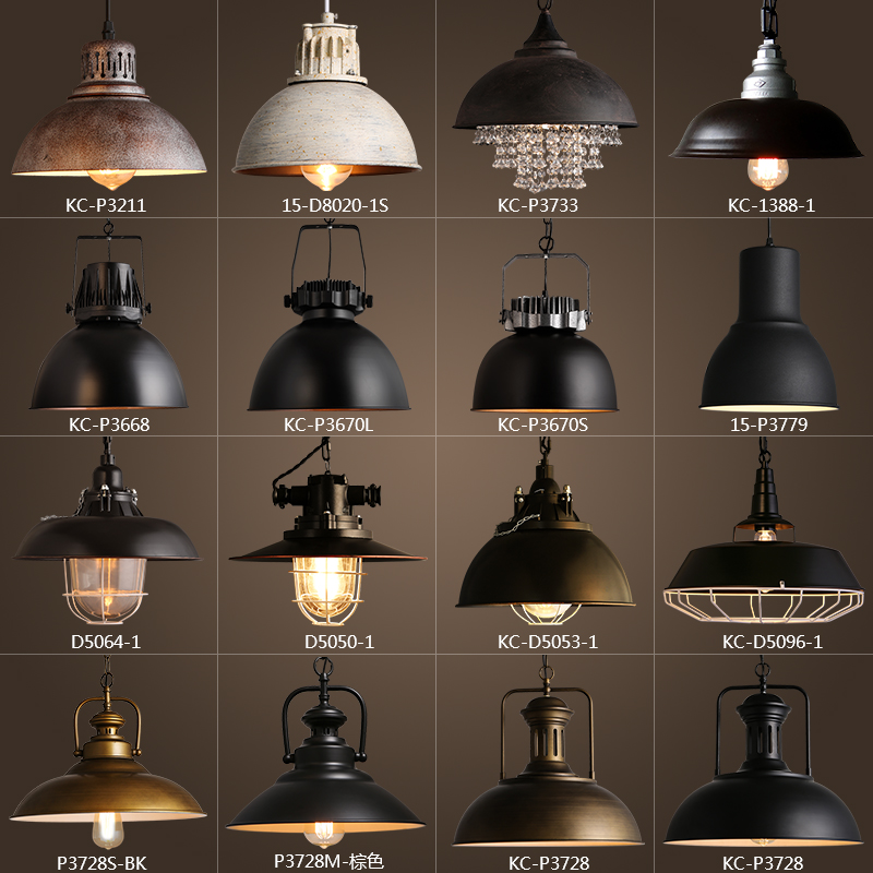 vintage rustic metal lampshade lampshade edison pendant. Black Bedroom Furniture Sets. Home Design Ideas