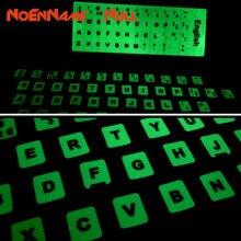 Ноутбук аксессуары клавиатура чехол наклейки флуоресцентный клавиатура наклейки световой водонепроницаемый клавиатура защитная пленка