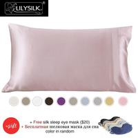 19 Momme Pillowcase 100 Pure Mulberry Silk Terse Silk Pillowcase King Lilysilk