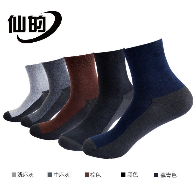 Bottom of graphene By Far Infra-red Man Deodorant Antibacterial Sweat and moisture Ventilation mens socks XDNAN/013 5colors/Box