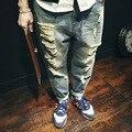 2017 new men's jeans fashion loose harem pants hole beggar denim trousers high street male hip hop jean pant plus size