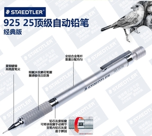 """Image 5 - Staedtler 0.3/0.5/0.7/0.9/2.0 מ""""מ מכאני עיפרון מתכת אוטומטי עיפרון בית ספר ולמשרד מכתבים ספקי"""