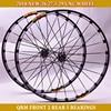 2018 RUJIXU 29er CROSSD TXT MTB Mountain Bicycle CNC Cycling Wheel Straight Pull Flat Spokes Front