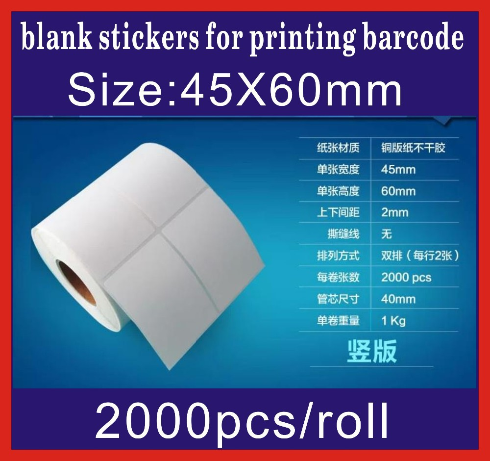 US $40 89 6% OFF|2000pcs size:45mm X60 mm free shipping Coated paper  adhesive blank sticker barcode printing paper blank label paper-in Stickers  from
