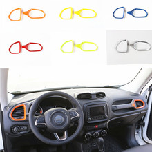2 PCS Newest Dashboard Air Condition Vent Trim Ring Outlet Cover Interior Kits ABS For Jeep Renegade 2015 up