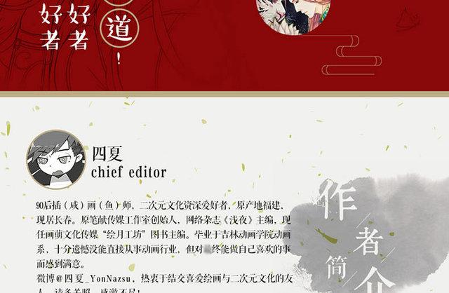 Online-Shop Färbung bücher erwachsene Chinesischen skizze linie ...