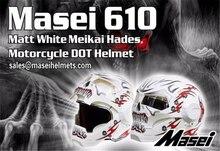 Личность мотоциклетный шлем мужчина утюг 610 человек ретро высокого класса off-road мотоцикл призрак белый красный Подлинная