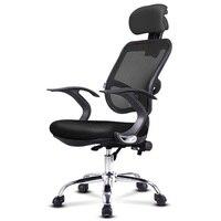 WB #3427 Acer מחשב בית משחקי משחק מסתובב מעלית כיסא משרד פנאי מודרני מינימליסטי