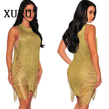 XURU Summer New Womens Sexy Gold Knit Beach Dress Nightclub Perspective Club Party Golden Silver Rose