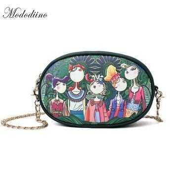 Mododiino/сумки на талию с мультяшным принтом и цепочками, зеленые свежие сумки на грудь для девочек, повседневные маленькие поясные сумки, пояс ... >> Mododiino Store