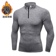 Autumn Winter New Men polo High quality long sleeves Solid Color polo Shirt Men fashion Casual Solid polo Shirt brand Clothing