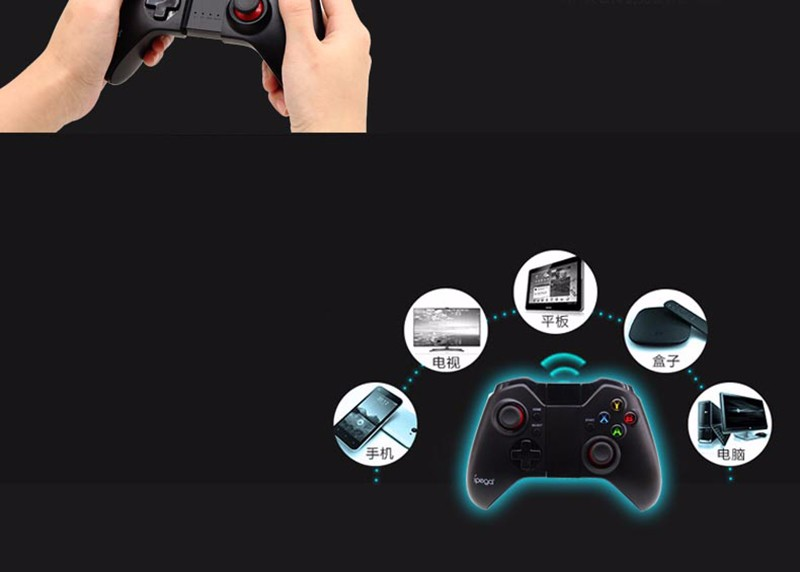Bluetooth game controller-20