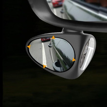 CDCOTN Auto products Reversing Rear View Auxiliary Mirror Retrofit Double Wheel Blind Zone Car Decoration Accessories