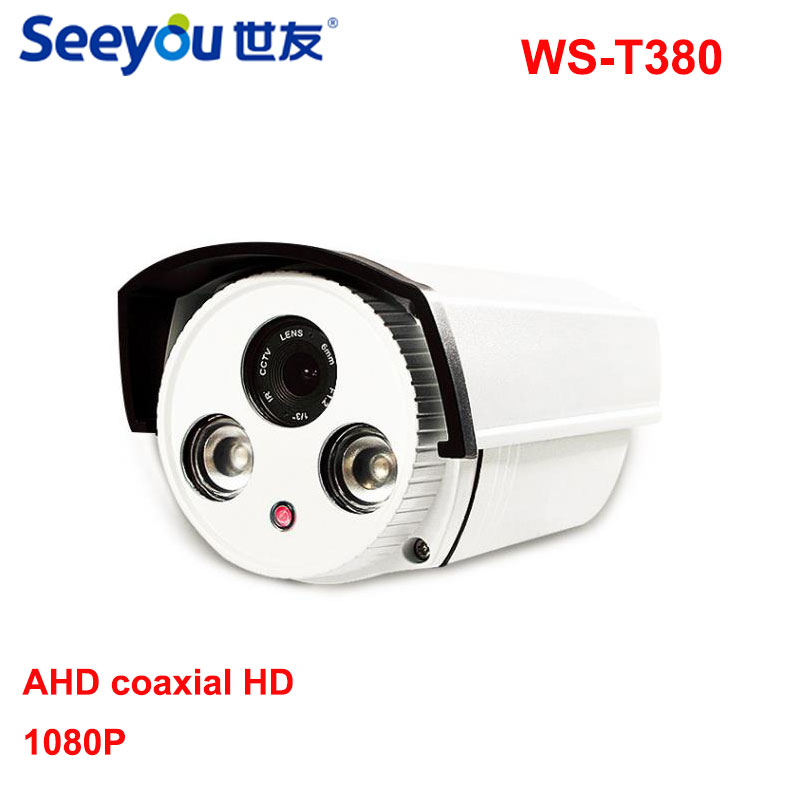 Seeyou 2MP Waterproof Outdoor Bullet AHD Camera 1080P HD Surveillance Camera CCTV 4PCS array Infrared LED Board Camera wistino cctv camera metal housing outdoor use waterproof bullet casing for ip camera hot sale white color cover case